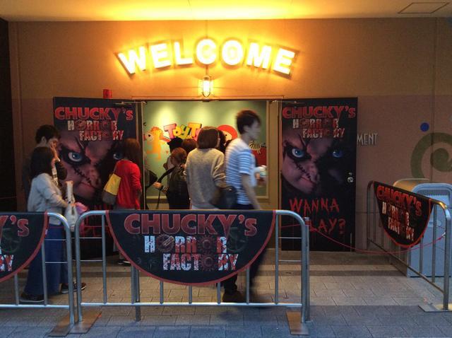 大阪環球影城Universal Studio Japan 秋冬巨獻:Halloween Horror Night