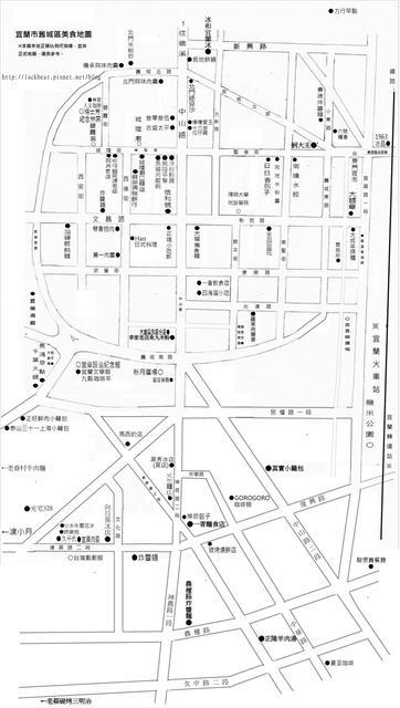 宜蘭市美食地圖、宜蘭市美食旅遊懶人包