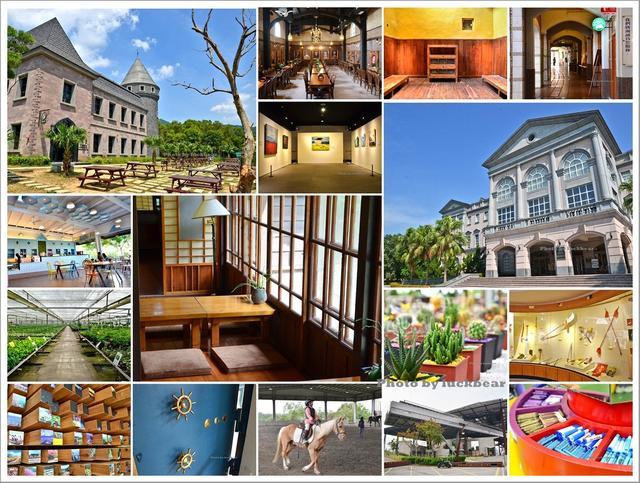 宜蘭旅遊景點-雨天備案懶人包-超過50個室內旅遊景點總整理