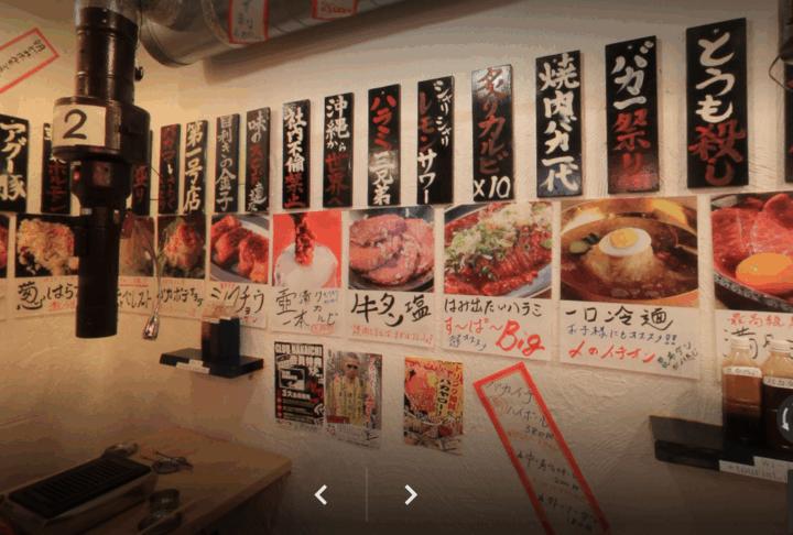 【2018冲绳国际通】【反推】焼肉バカ一代 亲子不适合~
