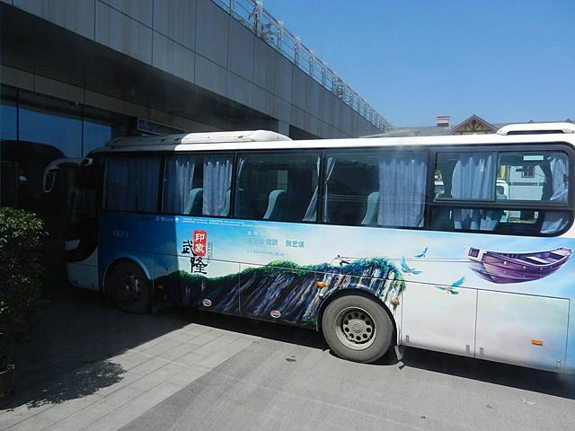 20130322-25重慶自由行