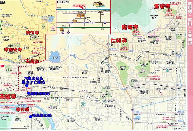 点击图片以查看大图  名称:京都散策03.jpg 查看次数:7624 文件大小:2.98 MB ID:109562