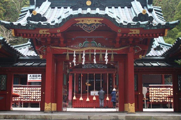 神社 箱根 箱根神社 /