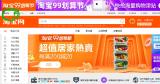WeChat_Image_2019090509113...