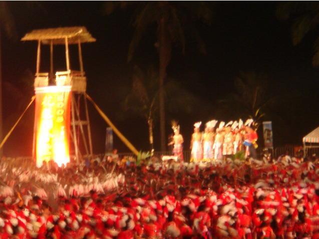 聯合豐年祭