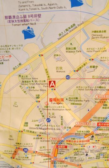 2010麗星郵輪沖繩那霸停靠地不是安謝港~~是那霸新港客運8號碼頭離國際通走路15~20分到達地圖