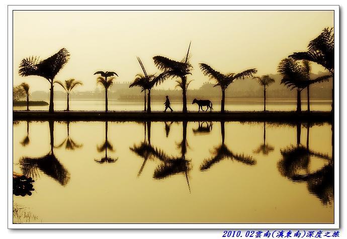 雲南彌勒湖泉度假飯店