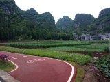 貴州萬峰林美麗之地