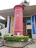 World largest mailbox