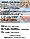 川甘青絲路10天
