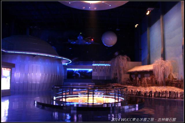 吉林隕石博物館- 背包地圖